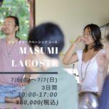 チャクラワークTTC BASIC20 7/5㈮、7/6㈯、7/7㈰ 開催予定 ☆in JAPANYOGA