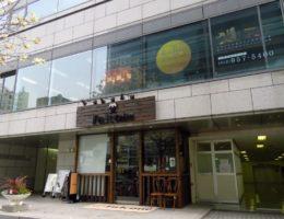 名古屋駅周辺で岩盤ホットヨガを!